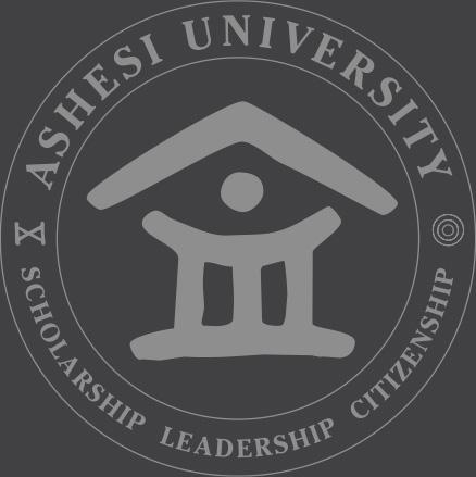 Educating Leaders in Africa - Ashesi